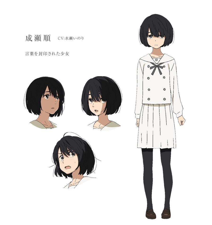 Kokoro-ga-Sakebitagatterun-Da-Anime-Character-Design-Jun-Naruse