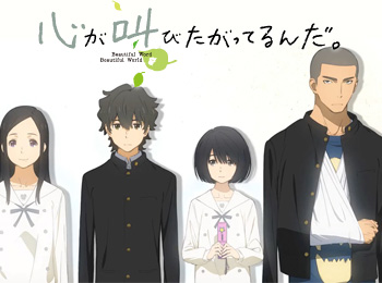 Kokoro ga Sakebitagatterun Da. Anime Film Releases September 19 + Cast, Character Designs & Promotional Video Revealed