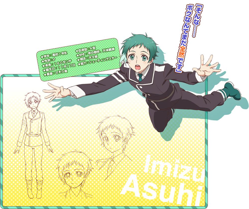 Mikagura-Gakuen-Kumikyoku-Anime-Character-Design-Asuhi-Imizu