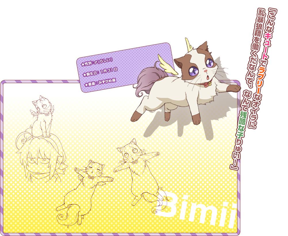 Mikagura-Gakuen-Kumikyoku-Anime-Character-Design-Bimii