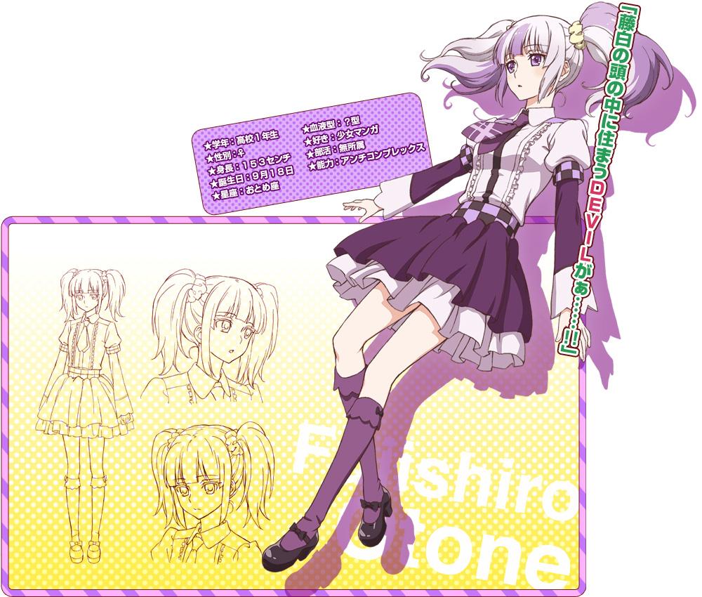 Mikagura-Gakuen-Kumikyoku-Anime-Character-Design-Otone-Fujishiro