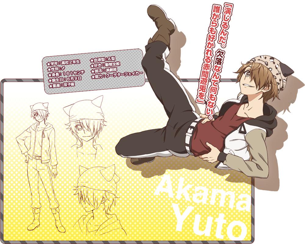Mikagura-Gakuen-Kumikyoku-Anime-Character-Design-Yuuto-Akama