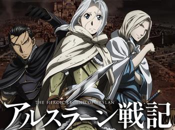 New-Arslan-Senki-Anime-Airs-April-5th-+-Visual,-Ending-Theme-&-Commercial-Revealed