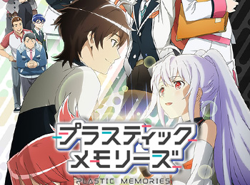 New-Plastic-Memories-Visual-Revealed-+-Pre-Screening-Announced