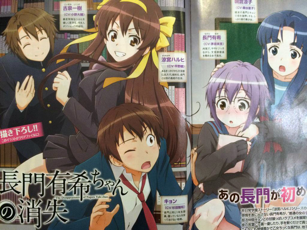The-Disappearance-of-Nagato-Yuki-Chan-Anime-Magazine-Visual-04-LQ