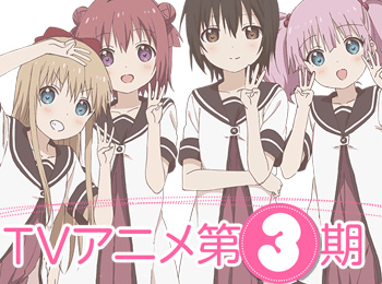 YuruYuri-Anime-Season-3-Announced-+-Visual,-Cast-&-Staff-Revealed
