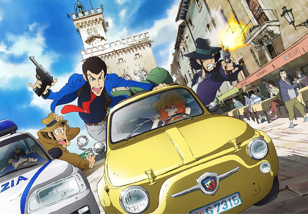 2015-Lupin-III-Anime-visual-2