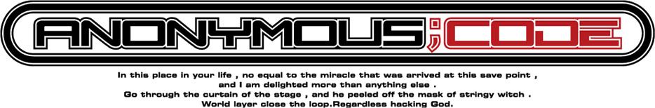 Anonymous;Code-Logo