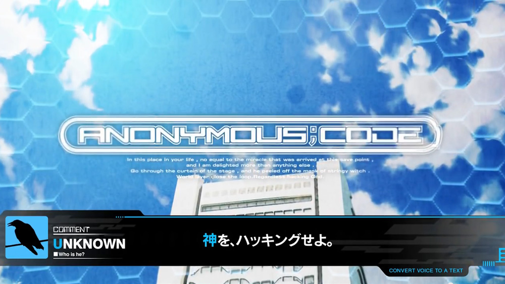 Anonymous;Code-VN-Image