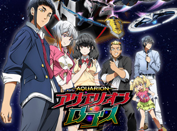 Aquarion-Season-3-Announced-for-July---Visual,-Staff,-Cast-&-Promotional-Video-Unveiled