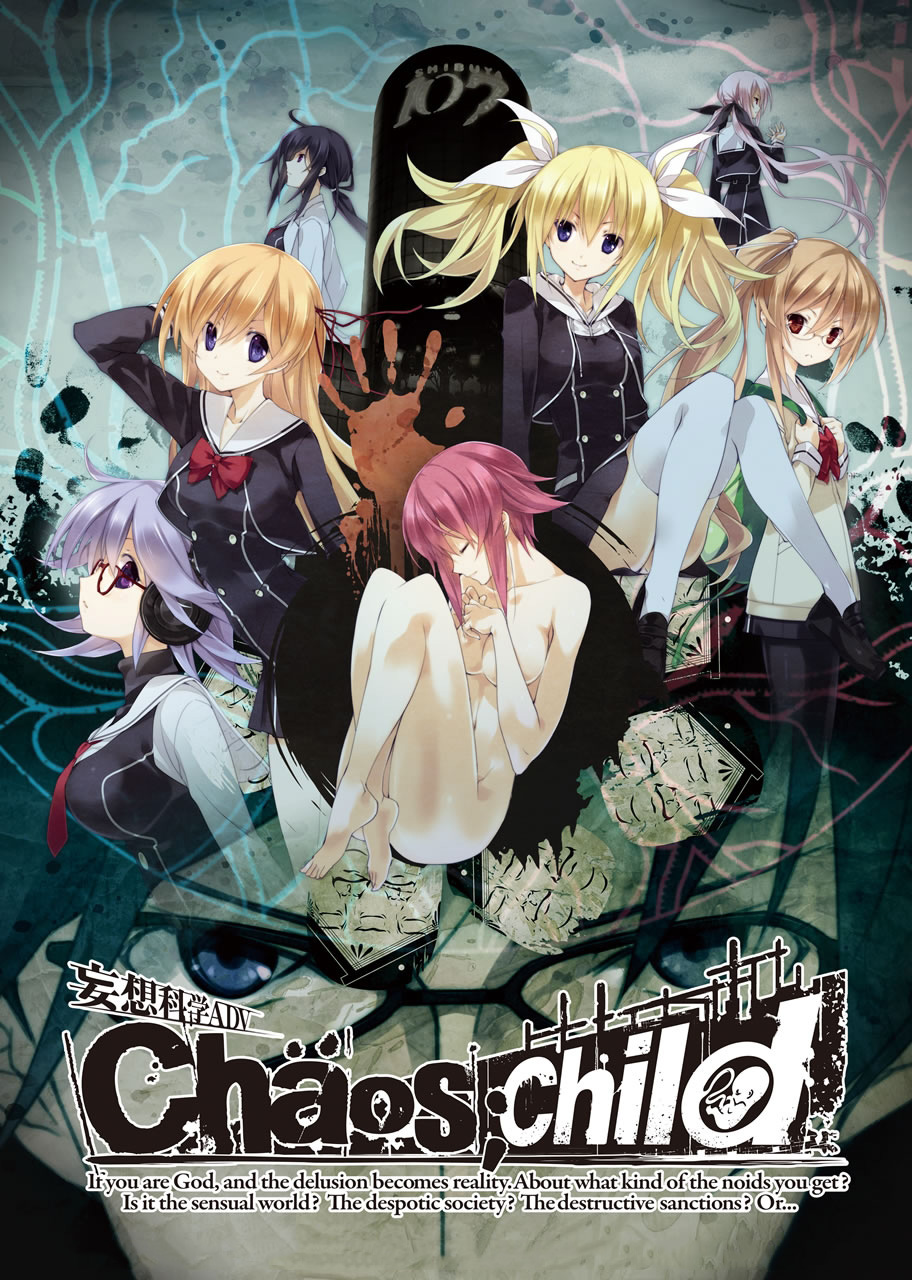 Chaos;Child-Visual-2