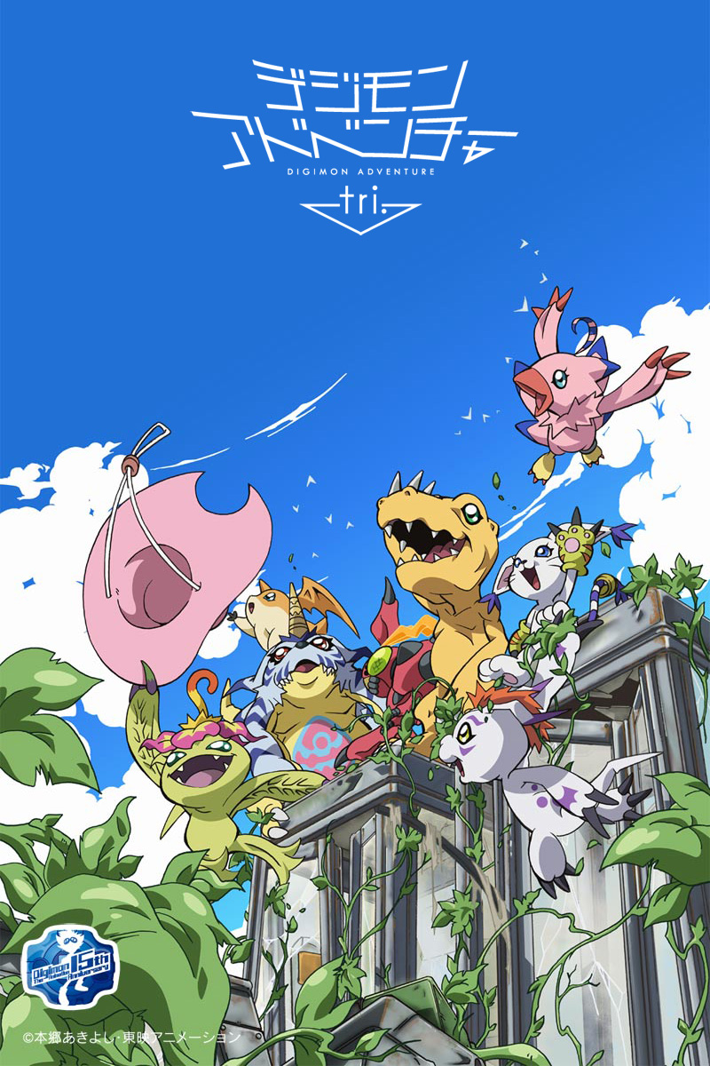 Digimon-Adventure-tri.-Visual-3
