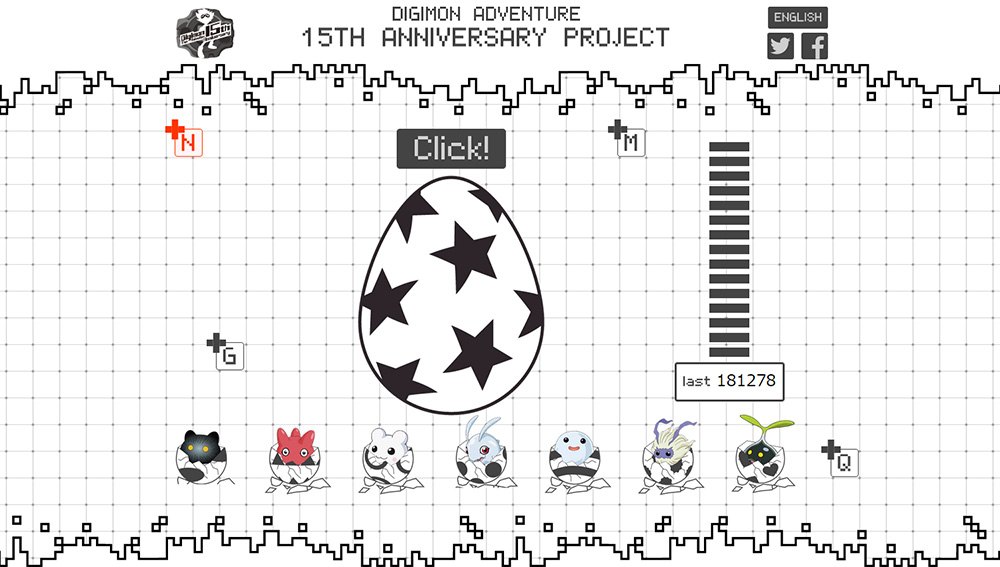 Digimon-Adventure-tri.-Website-New-Digi-Egg-April-13