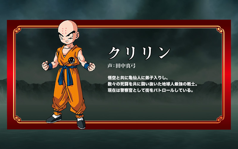 Dragon-Ball-Z-Revival-of-F-character-Design-Krillin