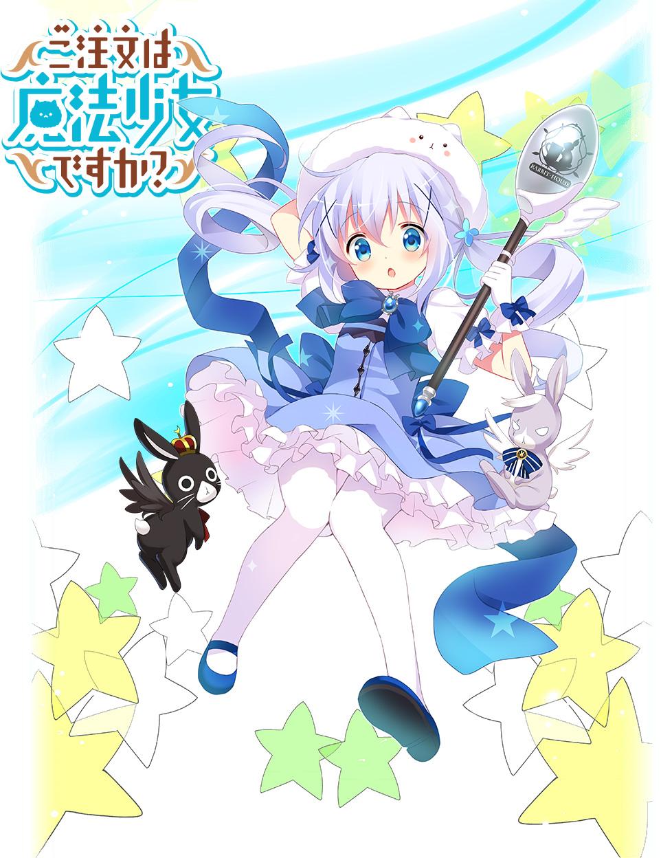 Gochuumon-wa-Mahou-Shoujo-desu-ka-Anime-Announcement