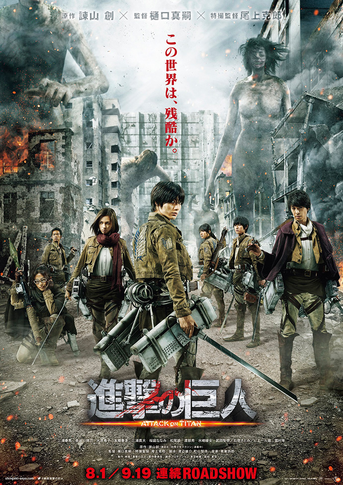 Live-Action-Attack-on-Titan-Film-Visual-2