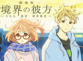 New-Kyoukai-no-Kanata--Ill-Be-Here--Mirai-hen-Visual-&-Promotional-Video-Revealed