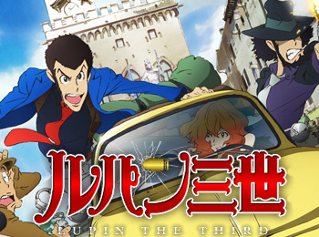 New-Lupin-III-2015-Movie-Visual-&-Promotional-Video-Revealed