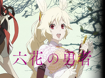 Rokka-no-Yuusha-Anime-Airs-July-+-Visual,-Staff-&-Promotional-Video-Revealed