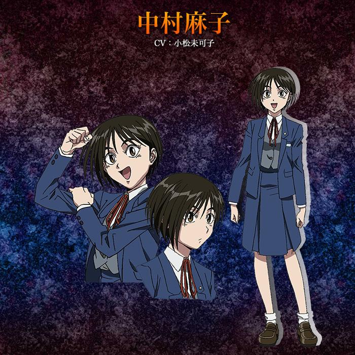 Ushio-to-Tora-Anime-Character-Design-Asako-Nakamura