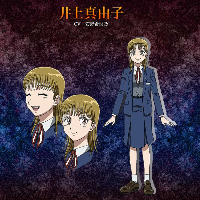 Ushio-to-Tora-Anime-Character-Design-Mayuko-Inoue