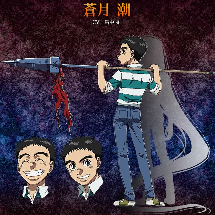 Ushio-to-Tora-Anime-Character-Design-Ushio-Aotsuki