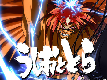 Ushio-to-Tora-Anime-Visual,-Cast-&-Character-Designs-Revealed