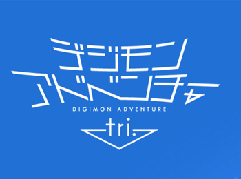 Digimon Adventure tri. Reportedly Slated for 2015 Instead of Spring 2015