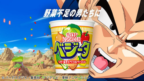 Dragon-Ball-Z-X-Cup-Noodle---Vegeta-Hates-Vegetables-Commercial