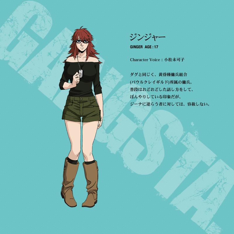 Gangsta.-Anime-Character-Design-Ginger