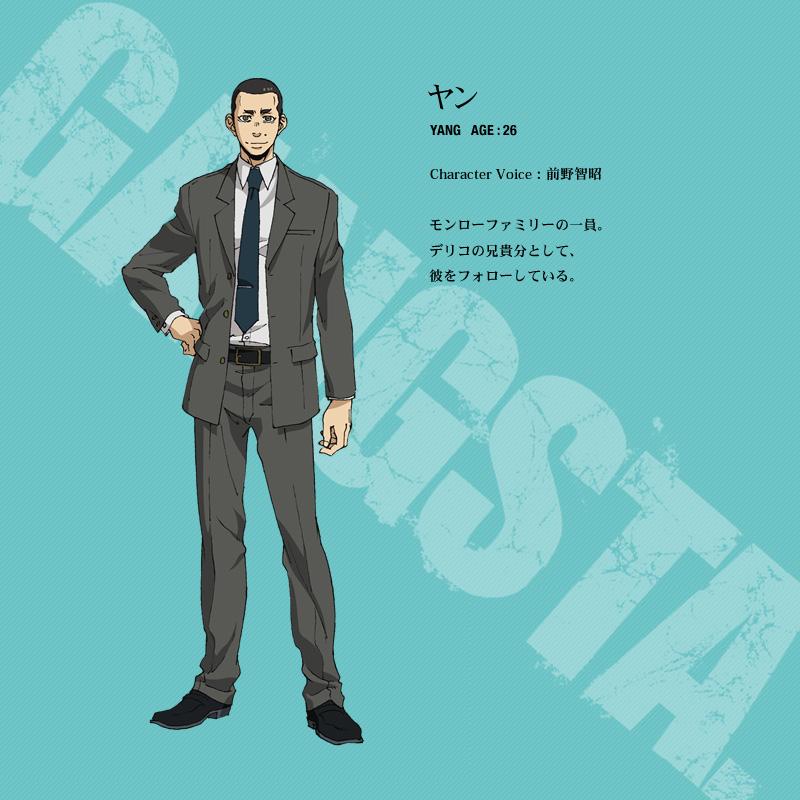 Gangsta.-Anime-Character-Design-Yang