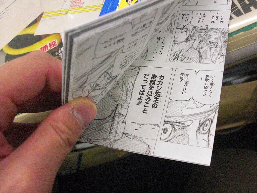 Masashi-Kishimoto-Naruto-Ten-Manga-Sneak