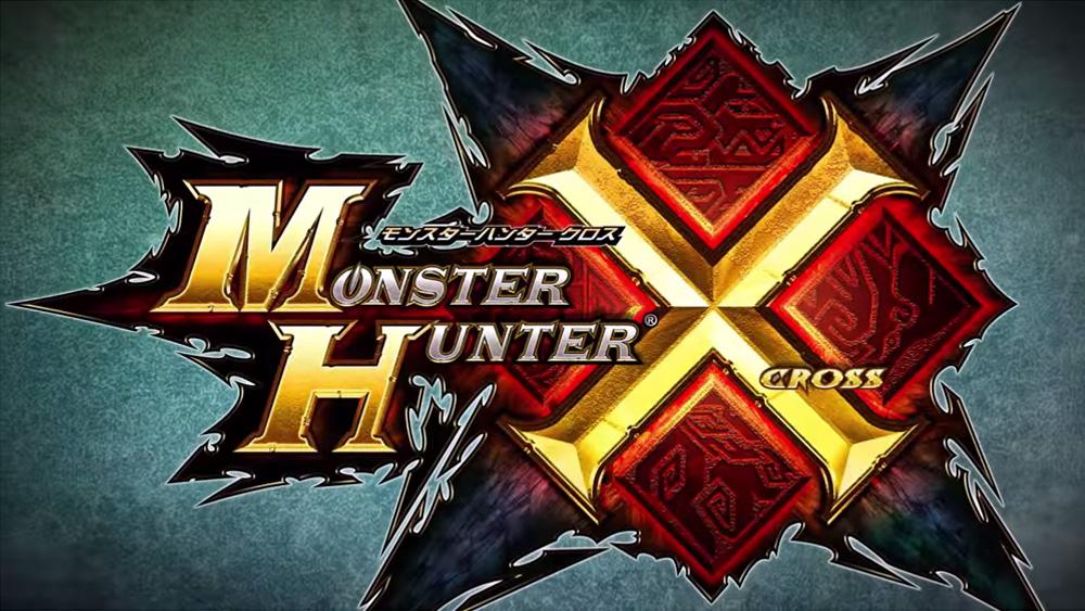 Monster-Hunter-X-Main-Image