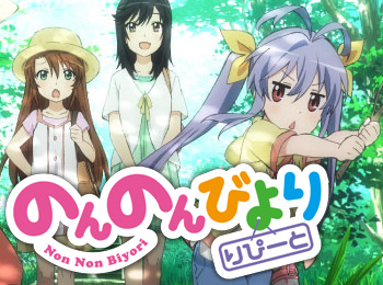 New-Visual-Revealed-for-Non-Non-Biyori-Repeat