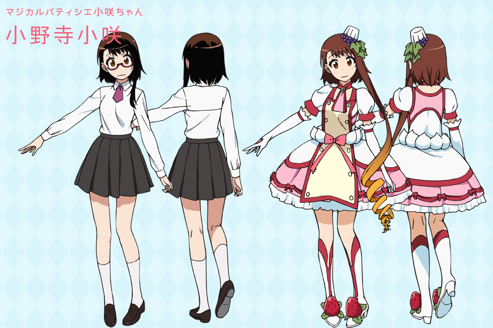 Nisekoi-Magical-Patissier-Kosaki-chan-Character-Designs-Kosaki-Onodera