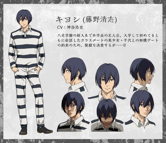 Prison School -Anime-Character-Design-Kiyoshi Fujino