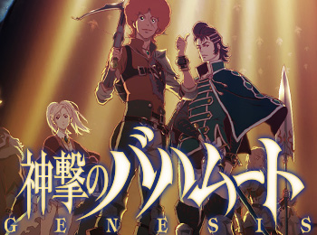 Shingeki-no-Bahamut-Genesis-Anime-Season-2-Announced