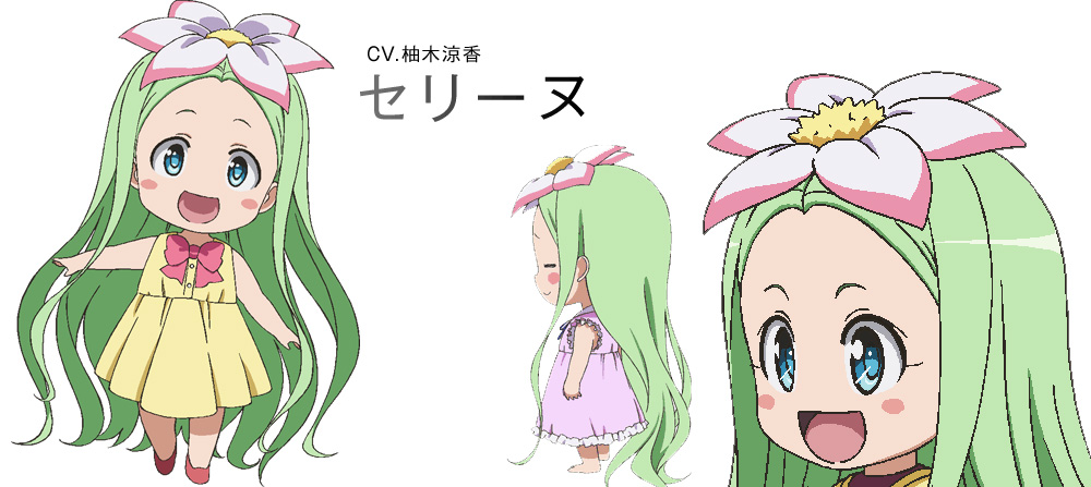To-LOVE-Ru-Darkness-2nd-Character-Design-Celine