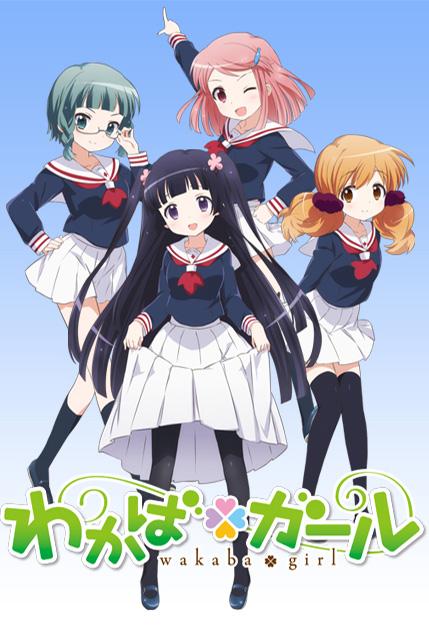 Wakaba-Girl-Anime-Visual