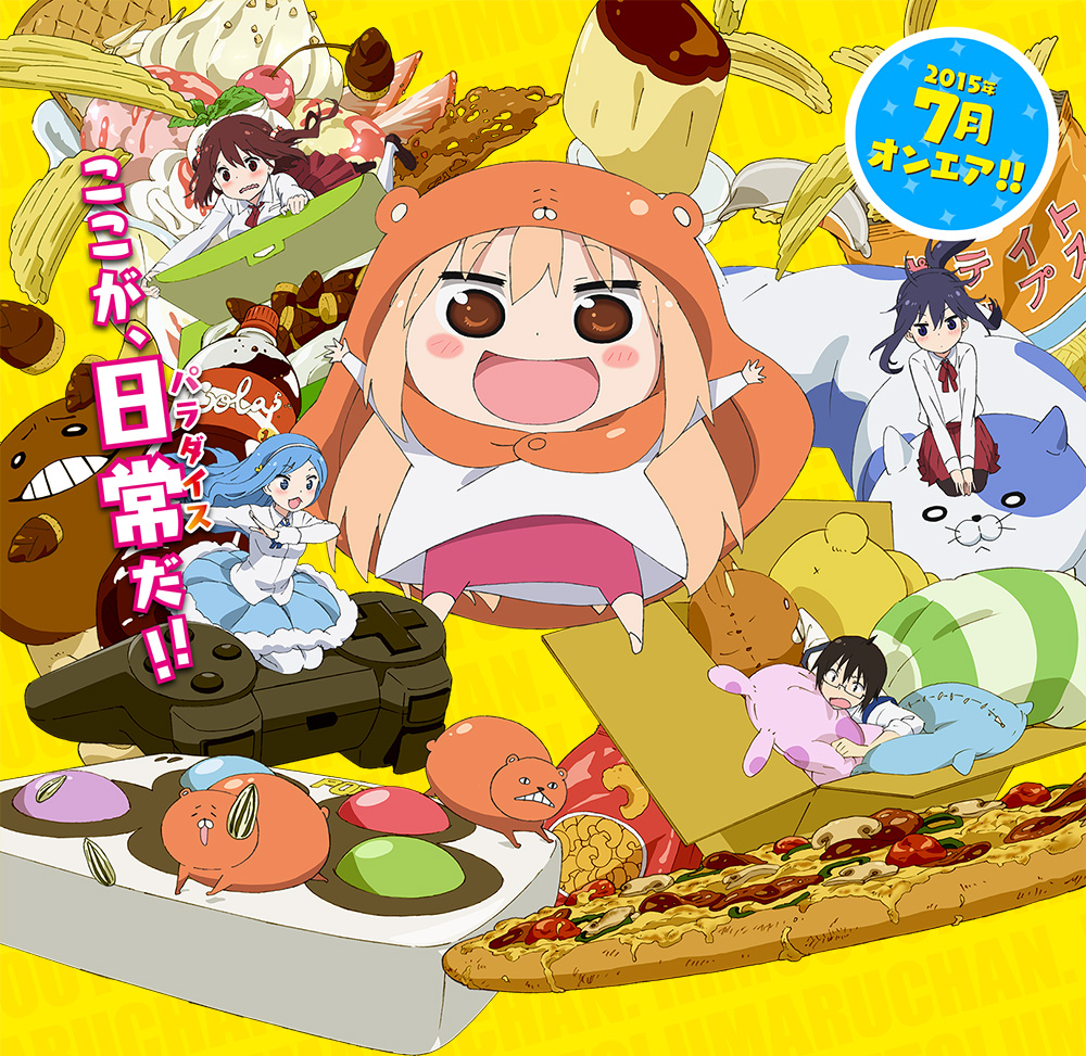 Charapedia-Top-20-Anticipated-Anime-of-Summer-2015-Rank-20-Himouto!-Umaru-chan