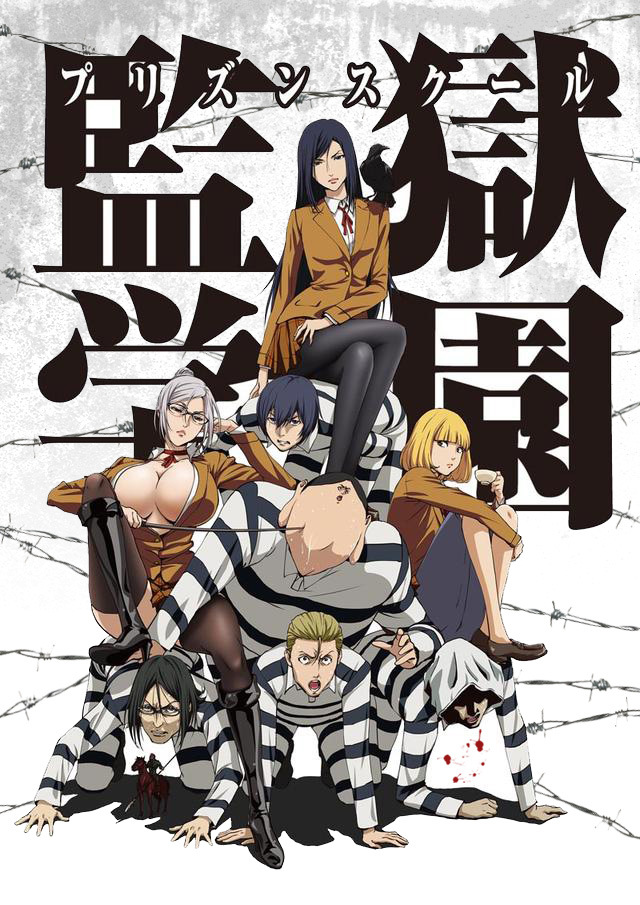 Charapedia-Top-20-Anticipated-Anime-of-Summer-2015-Rank-7 Prison School