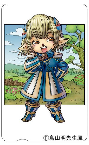 Final-Fantasy-FanArt-FFXI-Akira-Toriyama