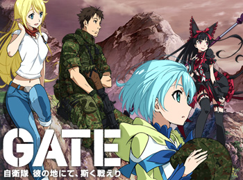 Gate Jieitai Kanochi nite, Kaku Tatakaeri Anime Airs July 4 + New Visual & Commercial