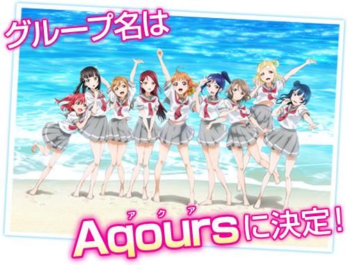 Love-Live!-Sunshine!!-Aqours