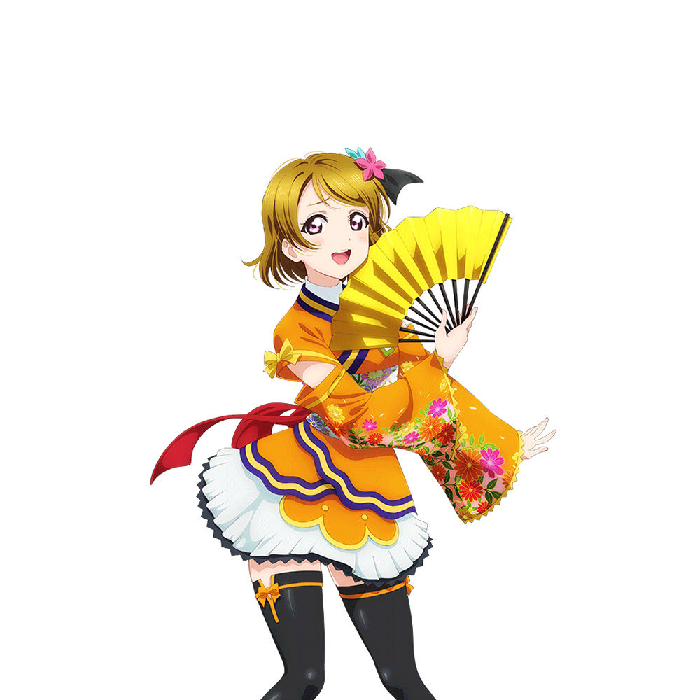 Love-Live!-The-School-Idol-Movie-Hanayo-Koizumi