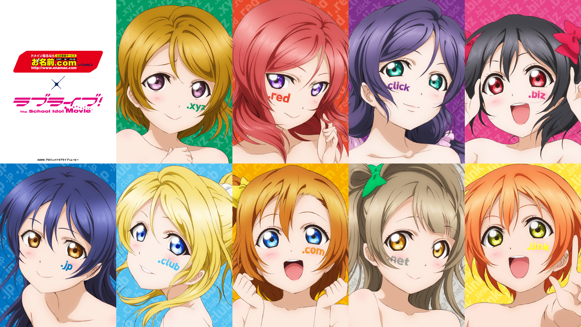Love-Live-The-School-Idol-Movie-Onmae-Campaign-Wallpaper