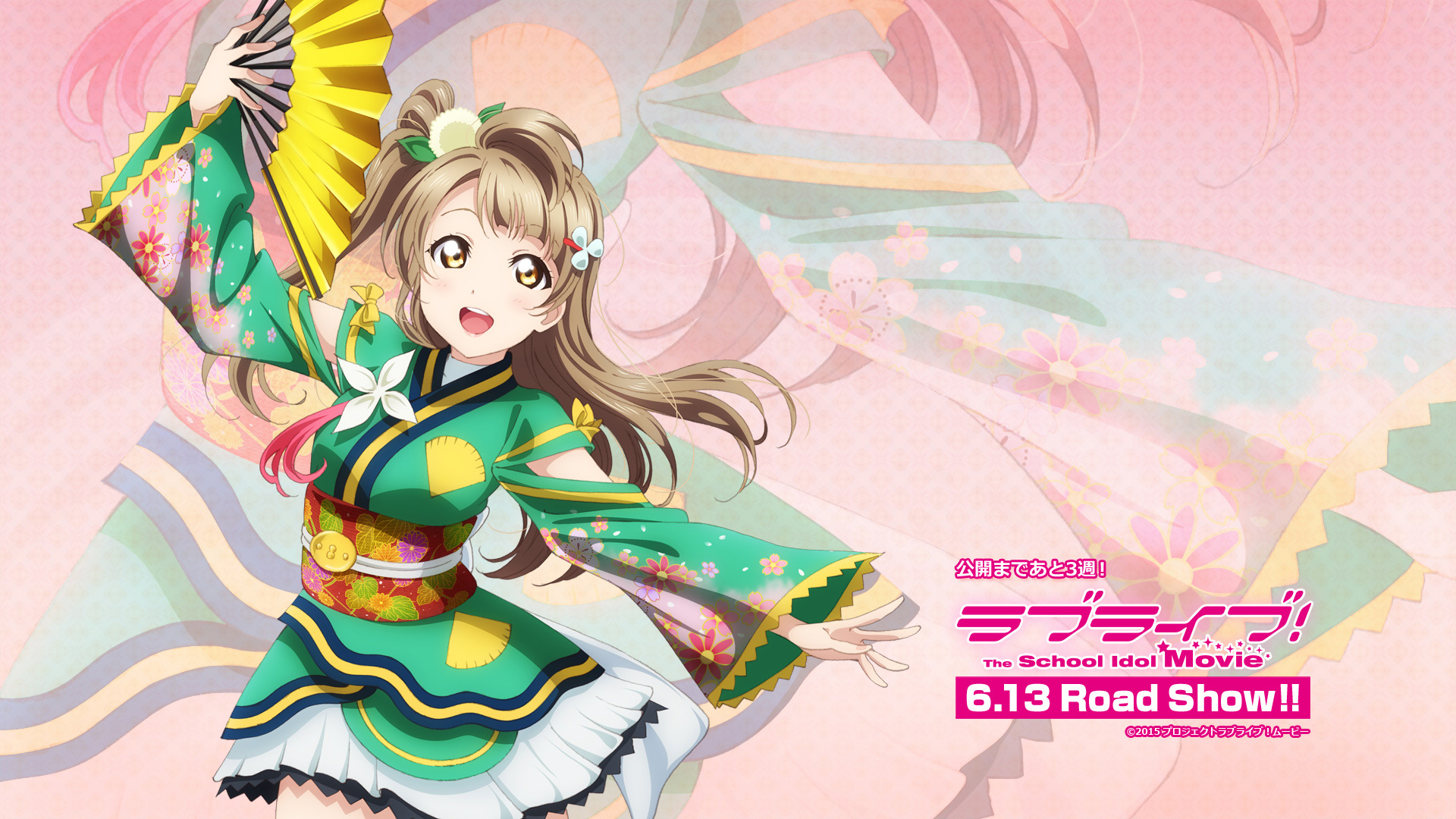 Love-Live!-The-School-Idol-Movie-Wallpaper-Kotori-Minami