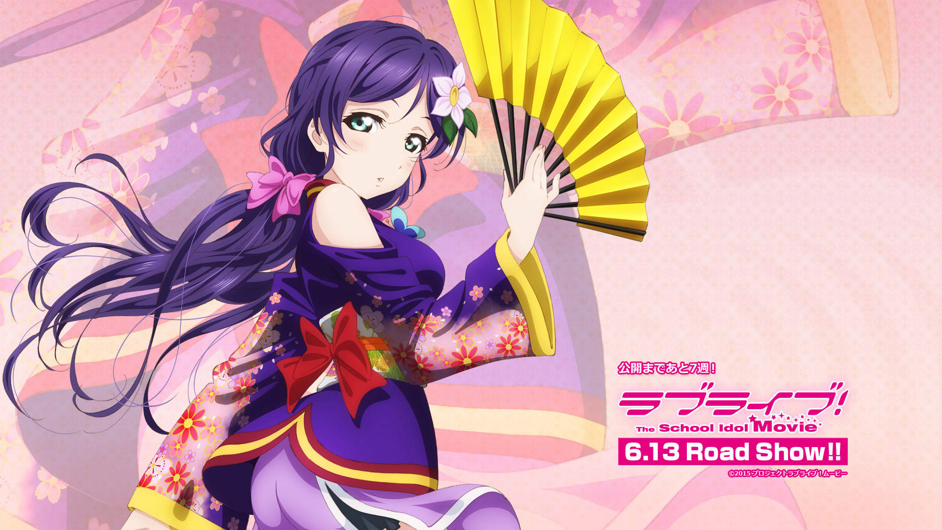 Love-Live!-The-School-Idol-Movie-Wallpaper-Nozomi-Toujou