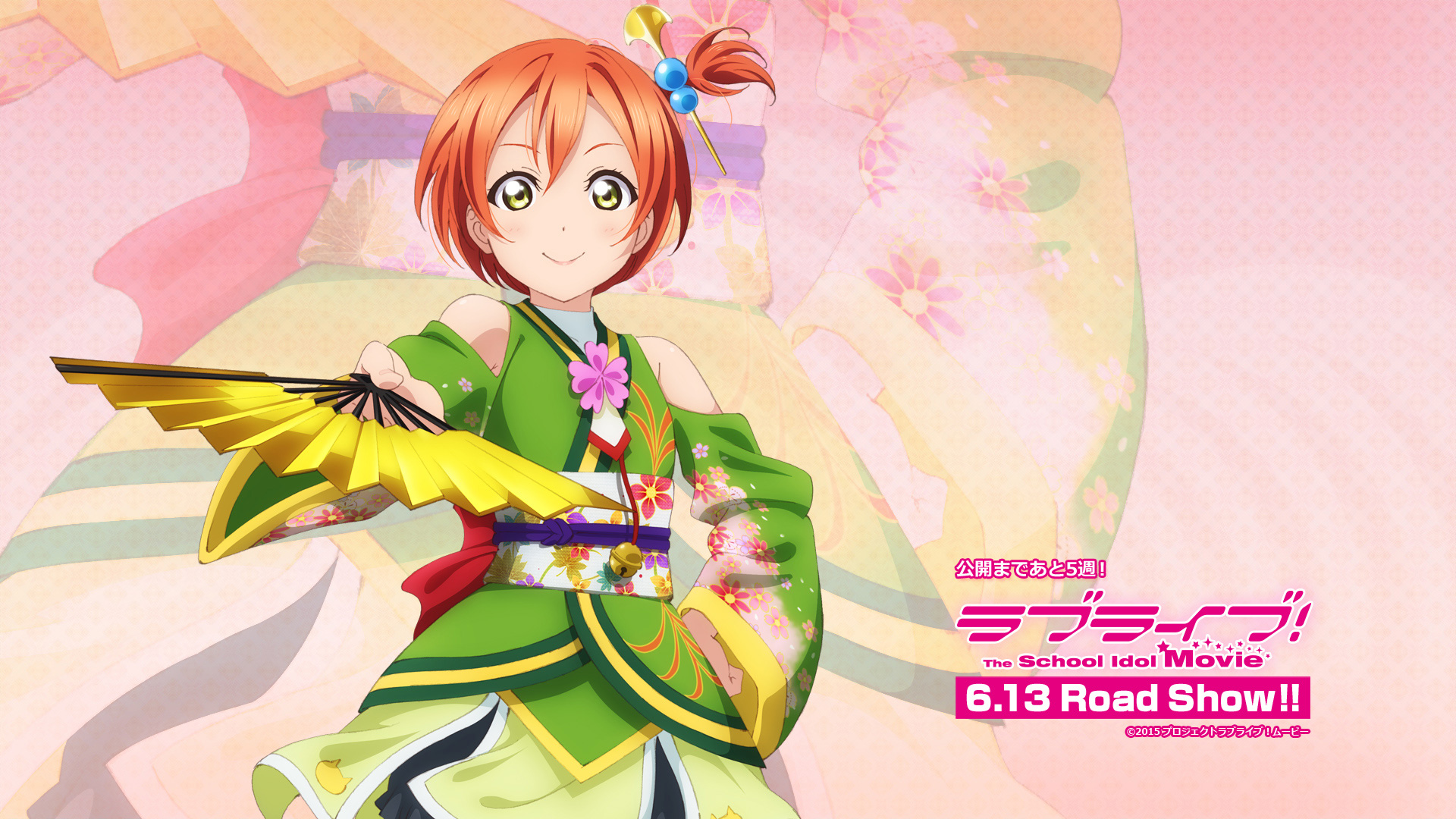 Love-Live!-The-School-Idol-Movie-Wallpaper-Rin-Hoshizora