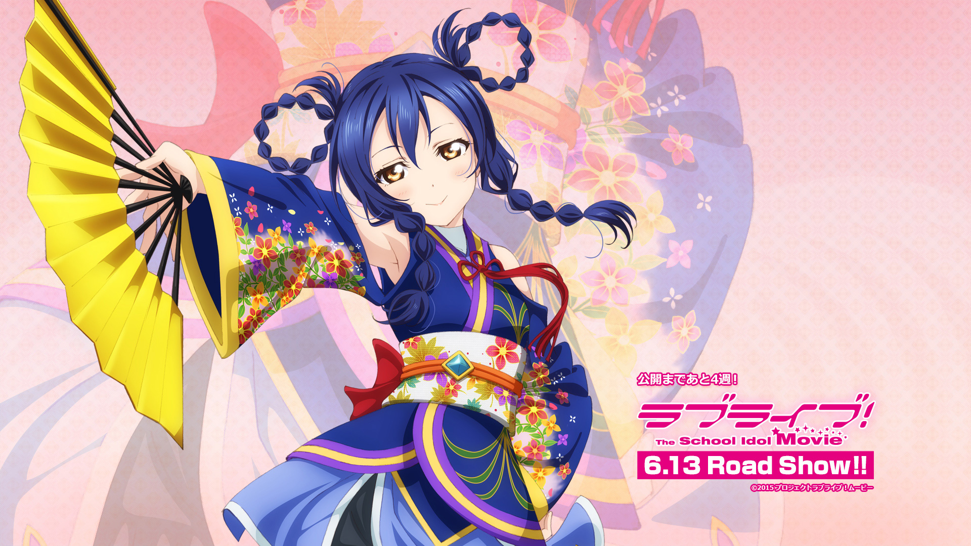 Love-Live!-The-School-Idol-Movie-Wallpaper-Umi-Sonoda